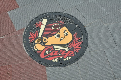 090701広島球場-8DSC_1376.jpg