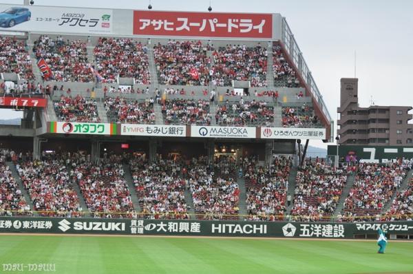 090706広島球場-01DSC_1685.jpg