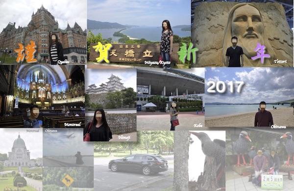2017年賀状blog_jpg.jpg