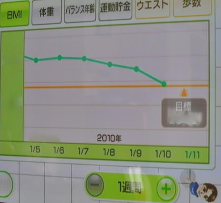 bakuDSC_7638.jpg