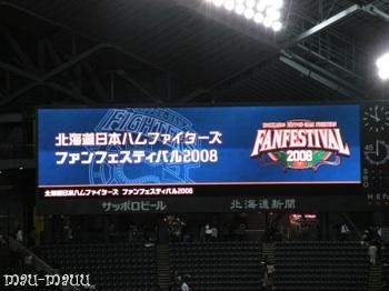 fankanDSCN5839.jpg