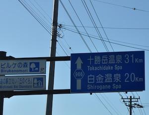 syachiDSC_9871.jpg