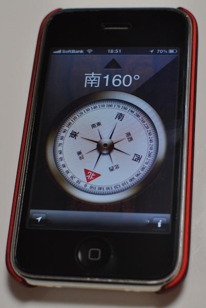3DSC_3636.jpg