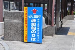 miyajiDSC_1012.jpg