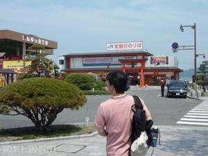 miyajiP1000962.jpg