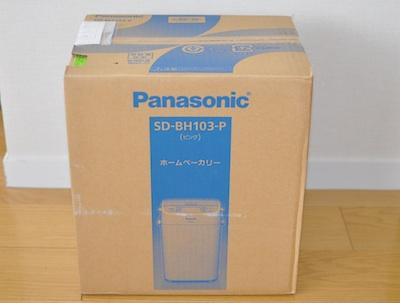 panDSC_7961.jpg