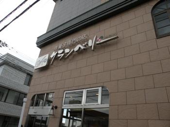 yab1DSCN2883.jpg
